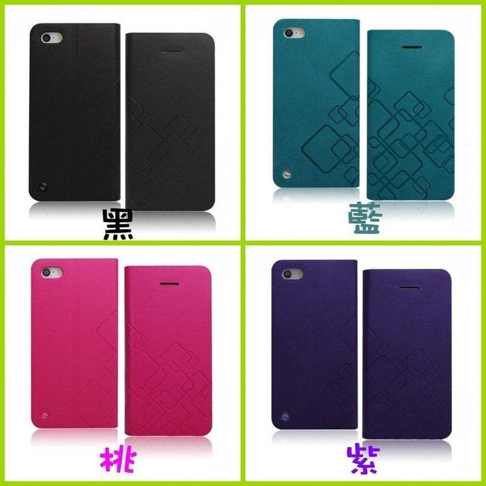 【MIKO手機館】APPLE iPhone 5/5S/SE 側翻式皮套 幾何圖 手機套 保護殼 特惠出清中  (IM5
