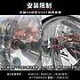 【機車專用】H4 / HS1 LED 魚眼頭燈 適用 G5 G6  勁戰 CUXI SMAX GP RS BWS