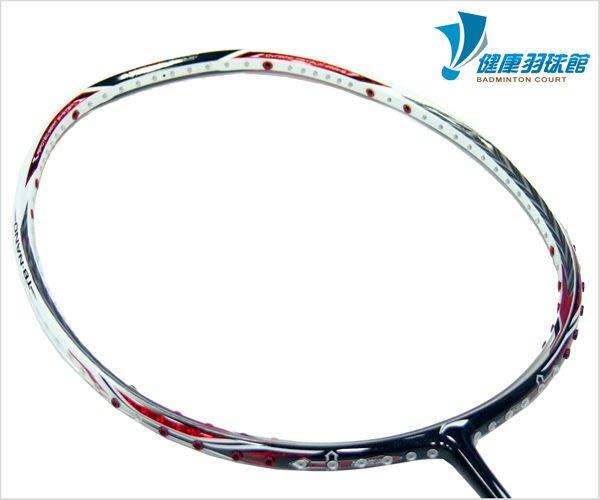 [健康羽球館] LI-NING 李寧 MP力系列 N90-III 羽球拍 (買球拍先試打 來店參觀可議價)
