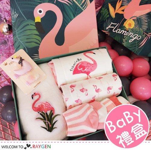 八號倉庫 夏季寶寶火烈鳥系列公主哈裙10件/組 彌月禮盒【3A170G705】