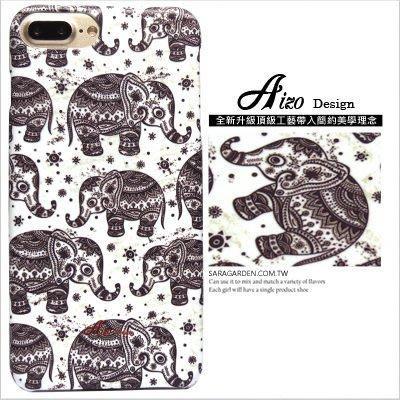 客製化 手機殼 iPhone 7 6 6S Plus【多型號製作】保護殼 插畫雕畫大象 Z210