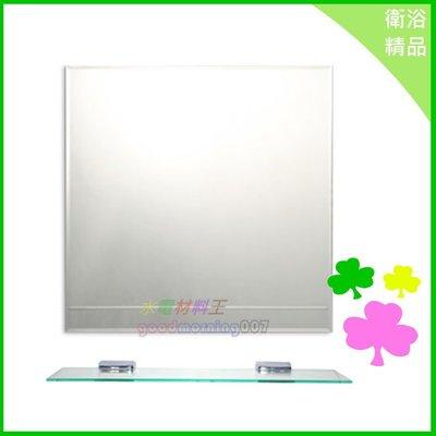 ☆水電材料王☆ 豪華化妝鏡 浴室 廚房 收納 精品 【C089】