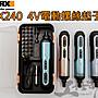 WX240 WORX 威克士 4V 迷你 電動 螺絲刀 螺絲頭 起子機 電動螺絲刀 電動起子 電鑽 鋰電池 公司貨