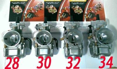 直銷價~半月型 pwk 化油器 28 30 32 34 有第三油路 歧管轉接軟管 雷霆 BWS CUXI 勁戰
