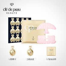 Cle De Peau Illuminating Concentrate Set 6 Applications 肌膚之鑰盈亮緊緻 3部曲面膜 #33255