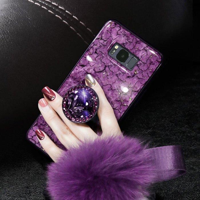 三星 S8 S9 PLUS  S10 手機殼 金箔紫 閃粉紫 軟殼全包 帶掛繩 攝像頭保護 寶石支架 防摔抗震 保護套
