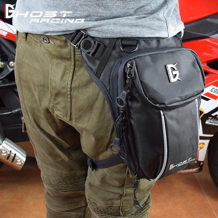 【購物百分百】摩托車騎士機車腰包騎行腿包街道包時尚休閑包