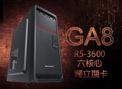 「Sorry」免運 《 遊戲超極速快感 》技嘉 / AMD GA8 六核- 獨顯 AM4 獨顯 極限玩家套餐機