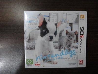 3DS 台灣中文版任天狗狗+貓貓 法國鬥牛犬與新夥伴們 Nintendogs + cats