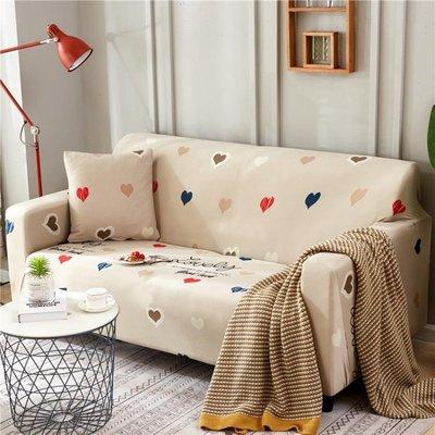 全包彈力萬能沙發罩全蓋沙發套組合貴妃單人三人沙發墊通用沙發巾 誘貨ZY