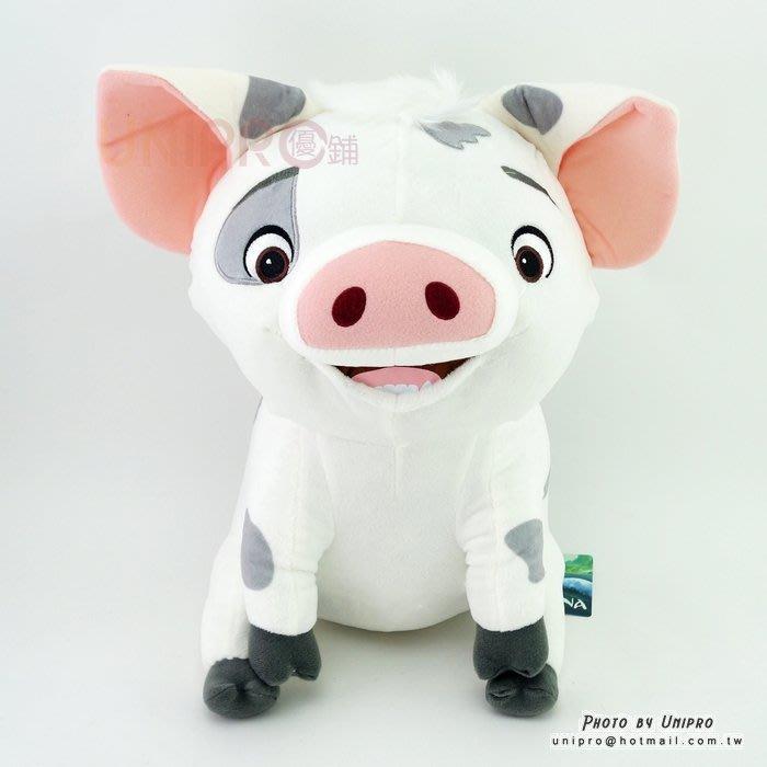 【UNIPRO】迪士尼 海洋奇緣 MOANA 小豬 PUA 30公分 坐姿 絨毛娃娃 玩偶 迪士尼正版授權 Pig