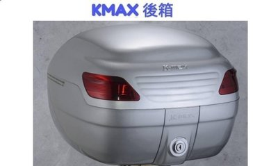 【 shich上大莊】K-MAX K1 26公升 銀色 非快拆 全烤漆 漢堡箱/ 機車後箱/ 機車後李箱