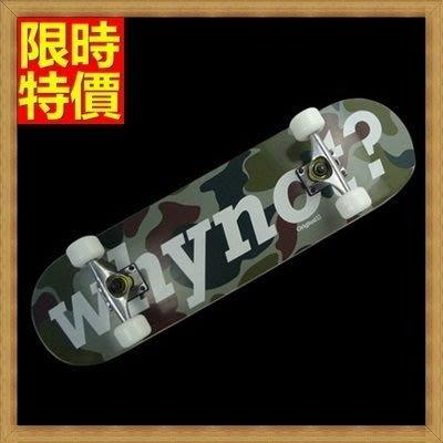 滑版 四輪滑板-烤漆熱轉印專業成人兒童運動用品10色69q11[獨家進口][米蘭精品]