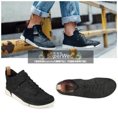 英國代購 男鞋 女鞋 Clarks Trigenic Flex 三瓣鞋 黑 牛巴戈 麂皮 白底 沙漠靴 袋鼠鞋 武士鞋
