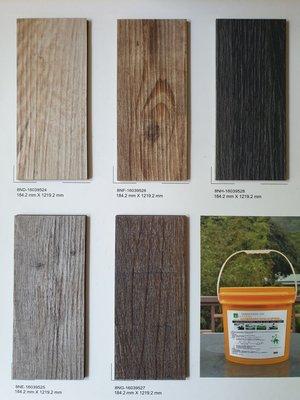 美的磚家~南亞華麗安利系列木紋塑膠地磚塑膠地板~知名品牌質感佳!寬長特殊尺寸18cmx122cmx3m/m每盒1300元