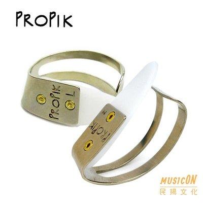 【民揚樂器】Pick ProPik Metal Plastic Thumb M、L 拇指套 姆指套 美國製 姆指匹克