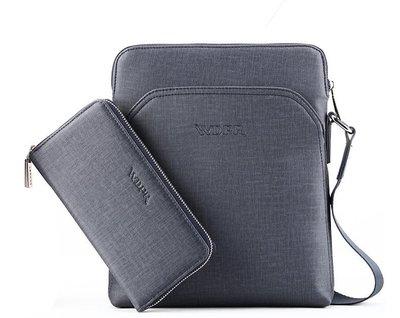 男包單肩包休閒斜挎包豎款男士包包新款潮流背包公事 送手包