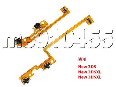 NEW 3DS LL / XL 按鍵排線左右按鍵 LR鍵排線 L R ZR ZL鍵 排線 按鍵失靈 零件