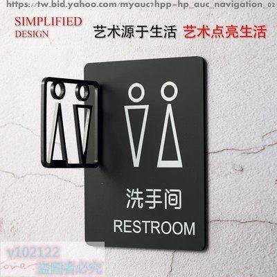 創意洗手間門牌衛生間指示牌男女廁所標牌標識標志牌wc門牌提示牌門牌號碼 廣告招牌 招牌製作 掛牌