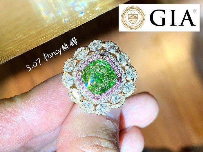 【台北周先生】天然Fancy綠色鑽石 5.07克拉 罕見大顆 Even分布 18K玫瑰金真金真鑽戒墜兩用 送GIA證書