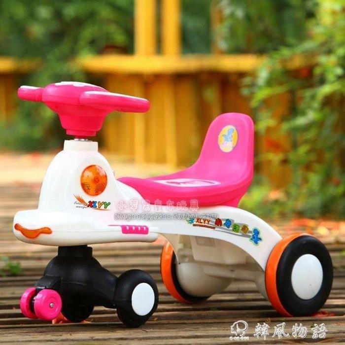 兒童扭扭車萬向輪溜溜車寶寶滑行車搖擺車1-3歲帶音樂玩具可坐人 CY