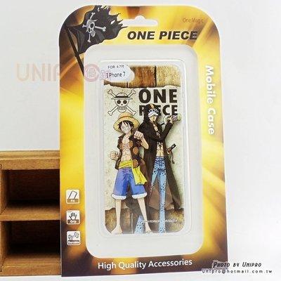 【UNIPRO】iPhone7 4.7吋 海賊王 航海王 德雷羅薩篇 魯夫 羅 手機殼 i7