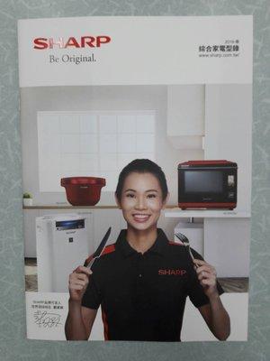 要問價 SHARP AX-WP5T水波爐**【 紅色 白色】《脫油-減鹽**真正無微波保濕烹調**五權實體店