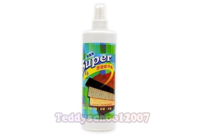 ♥♥☆╮泰迪學園╭☆♥♥【地毯】專用乾洗清潔精(非泡沫) 460ml.可刷卡