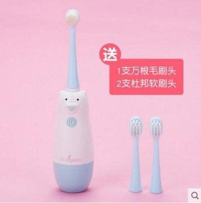 兒童電動牙刷小頭德國防水寶寶小孩子嬰兒...