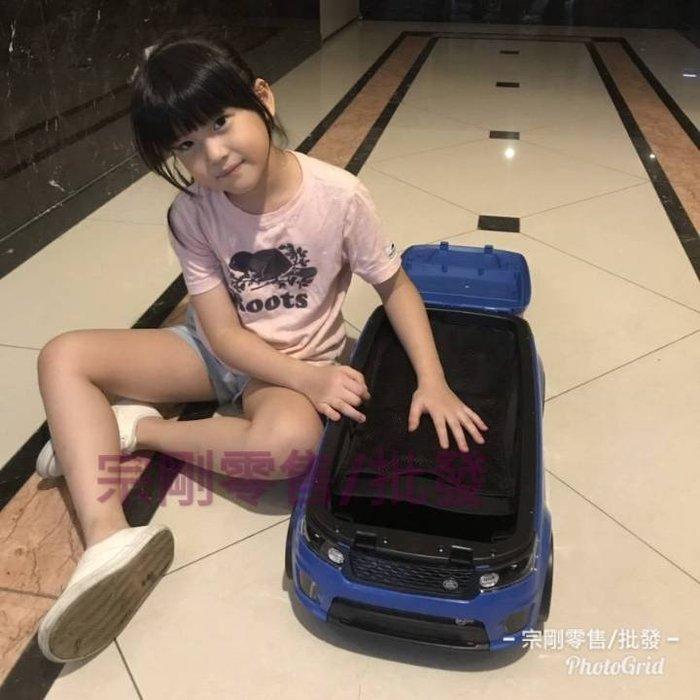 【宗剛零售/批發】正版授權RANGE ROVER Sport SVR 路虎 路華 兒童【二合一多功能行李箱 登機箱 可變