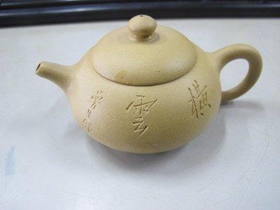 二手舖 NO.1627 紫砂壺 中國宜興 土胎好 手工細膩