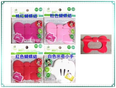 【Q寶寶】日本 阿卡將 重覆黏貼濕紙巾盒蓋 紙巾蓋_現貨