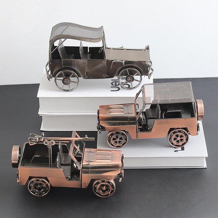 ~Linda~美式復古鐵藝工藝品合金越野車擺件客廳電視酒櫃子房間裝飾品擺設
