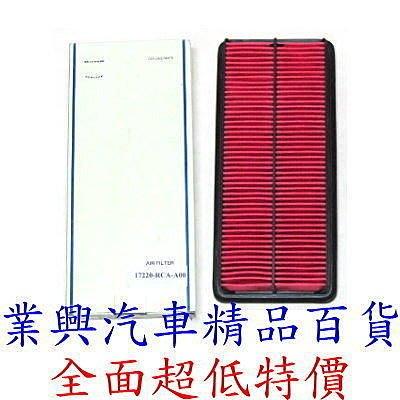 雅歌(K11)(3.0) 2003-0...