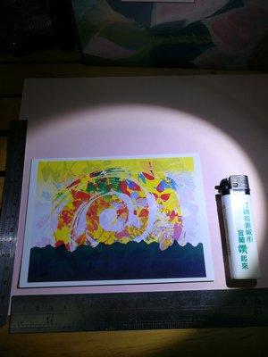 銘馨易拍重生網 108PP09  鐘有輝 自由飛翔 未使用空白藝術卡 明信片 保存如圖