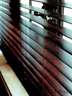 *╮自我主張窗簾坊╭*coulisse 荷蘭進口 Distressed wood 50mm系列百葉簾 ~ 創新、時尚