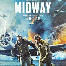 電影現貨《決戰中途島 Midway》