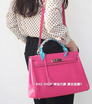 愛 BAG SHOP 韓包專賣 正韓製  頂級經典 質感 真皮牛皮革  KELLY包 32cm 8590 預購
