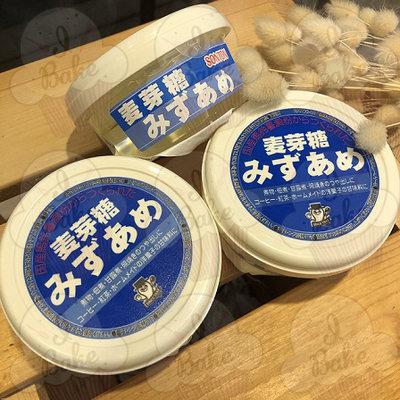 *愛焙烘焙* SonTon水飴(水麥芽) 265g
