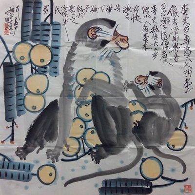三顧茅廬   名人字畫 李苦禪之子 李燕 猴 贈畫家資料原圖