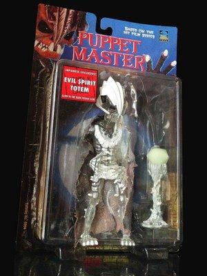 日本限定 魔偶奇譚 PUPPET MASTER 圖騰巫師 EVIL SPIRIT THE TOTEM 富貴玩具店