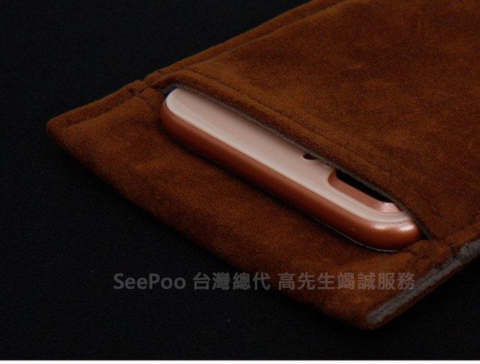 【Seepoo總代】2免運 絨布套一加OnePlus 6T 6.41吋 絨布袋 手機袋 深灰 咖啡 手機套 保護袋