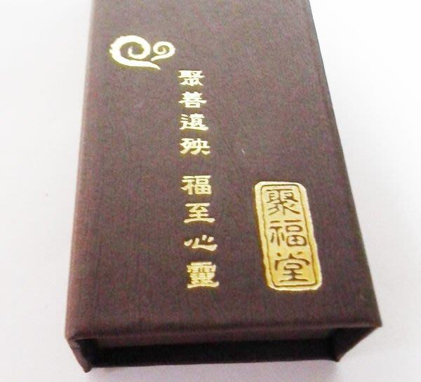 【心聚福香堂】(編號I05) 特選惠安水沉香7吋臥香 天然無香精 每盒75g(二兩裝) 特價$250