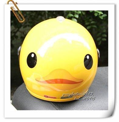 GP-5黃色小鴨兒童安全帽,005