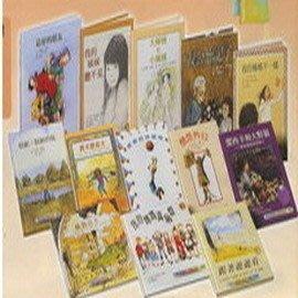 *小貝比的家*遠流 繪本~我會愛精選繪本 獲誠品書店TOP20中文童書圖畫書類第一名