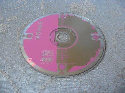 紫色小館20-2-----中島