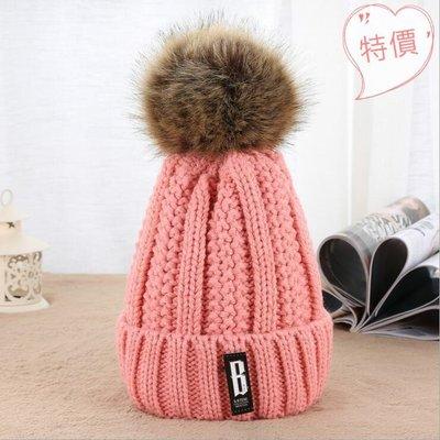 東大門平價鋪   時尚保暖毛線 帽子,...