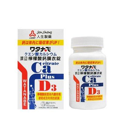 人生製藥 渡邊 檸檬酸鈣膜衣錠 60粒/盒 專品藥局【2005414】