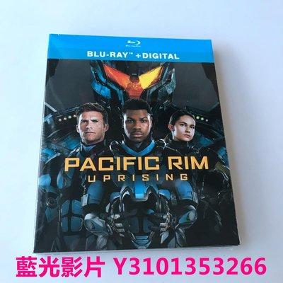 BD藍光高清DVD 環太平洋2 雷霆再起 Pacific Rim Uprising 完整版