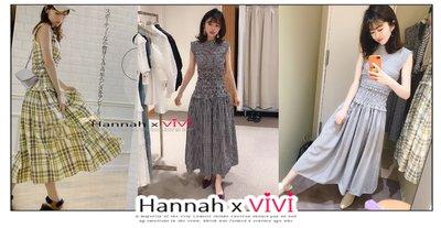 HannahxVIVI 全新 SNIDEL 最新春季高人氣雜誌款 優雅復古格紋格子無袖收腰皺褶後背挖空連身裙洋裝長裙